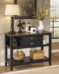 Буфет Owingsville, Ashley Furniture